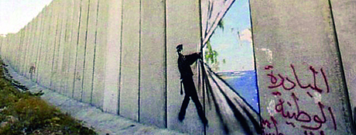 wall_banksy-curtain