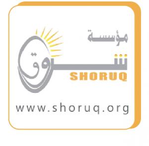 Shoruq Logo