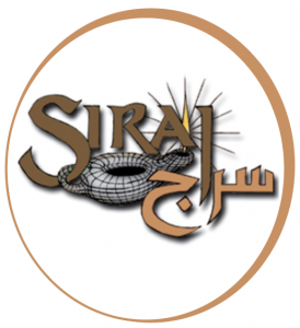 Siraj Logo